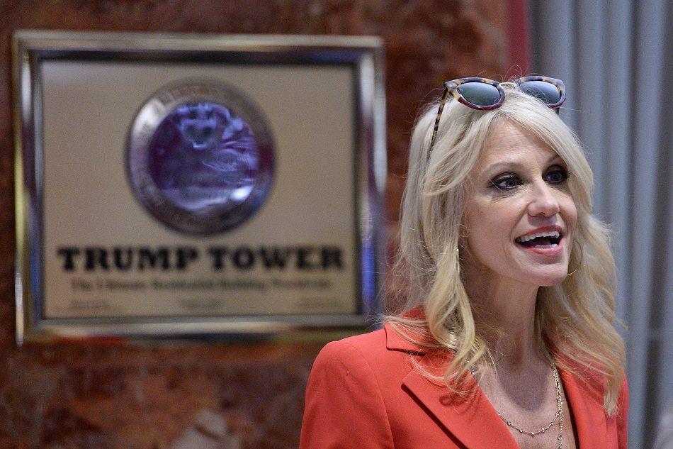 Trump Tower Visitors