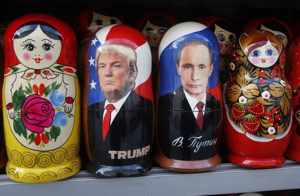 Russia Trump Inauguration